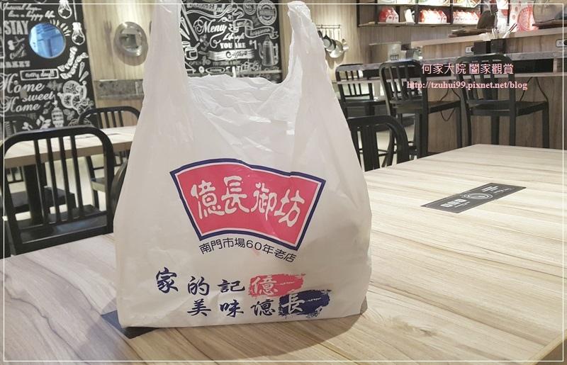 億長御坊  新光三越信義A4店~南門市場端午節人氣粽子 09.jpg