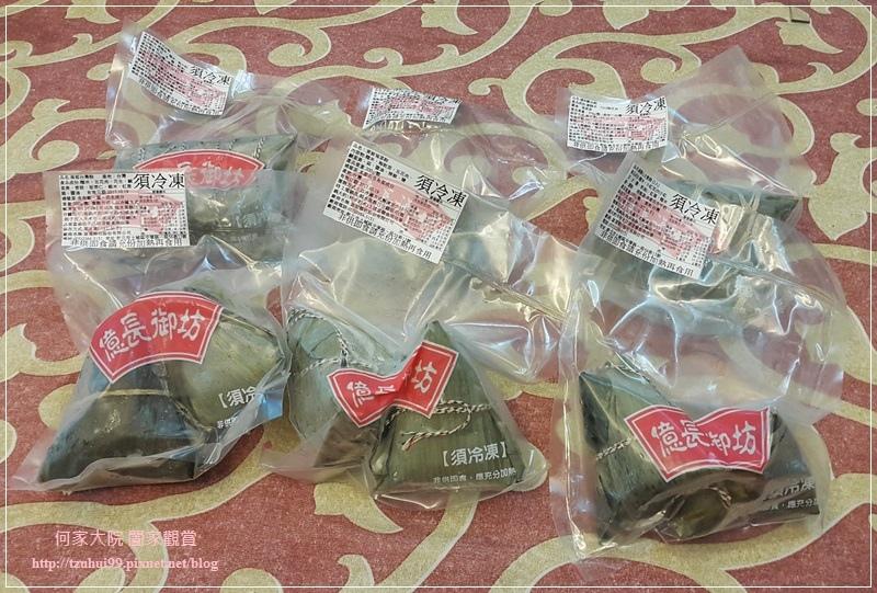 億長御坊  新光三越信義A4店~南門市場端午節人氣粽子 11.jpg