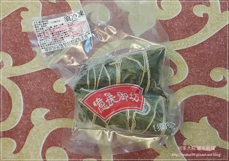 億長御坊  新光三越信義A4店~南門市場端午節人氣粽子 17.jpg