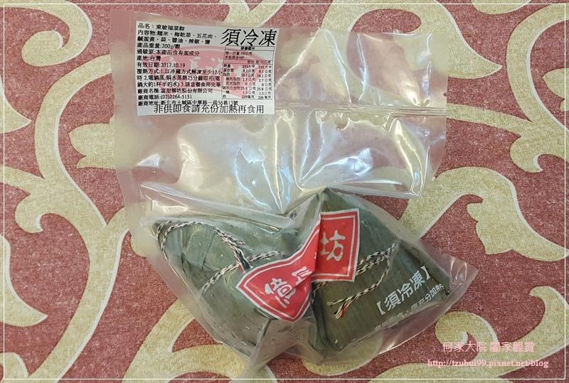 億長御坊  新光三越信義A4店~南門市場端午節人氣粽子 26.jpg