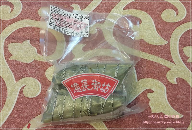 億長御坊  新光三越信義A4店~南門市場端午節人氣粽子 30.jpg