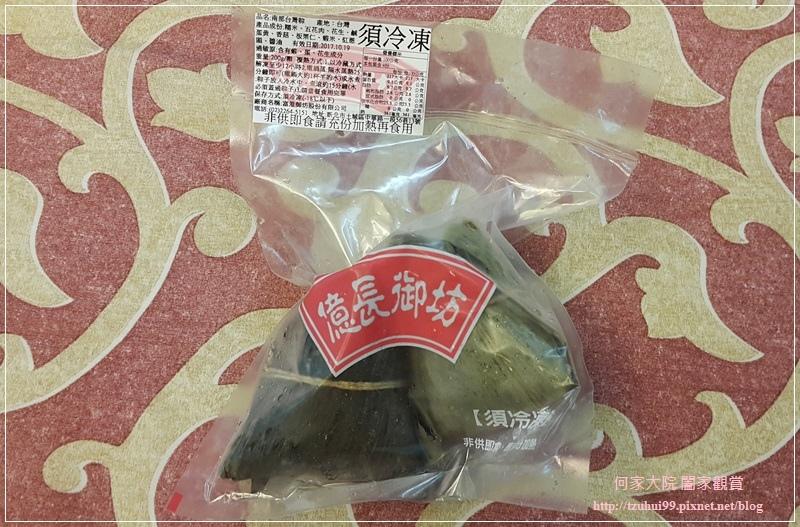 億長御坊  新光三越信義A4店~南門市場端午節人氣粽子 34.jpg