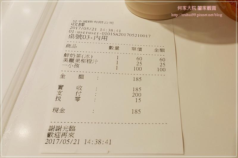 林口兒本都會樂園(親子餐廳) 14.jpg