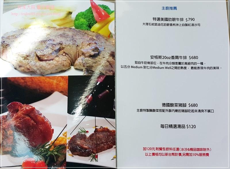 淡水日光行館親子景觀餐廳 22.jpg