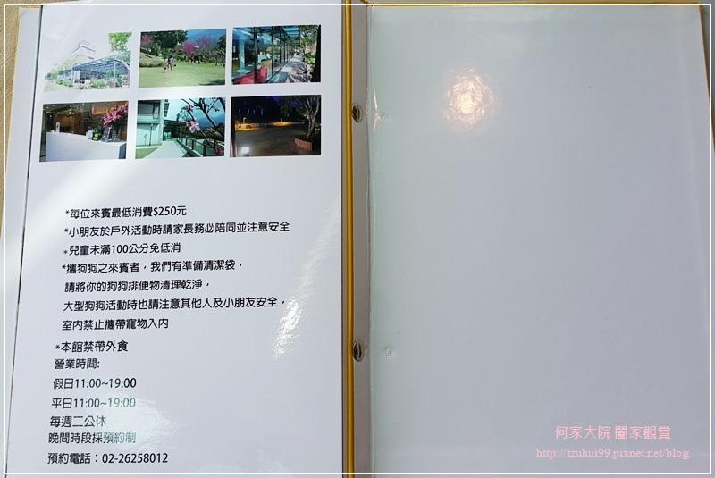 淡水日光行館親子景觀餐廳 27.jpg