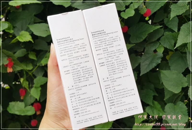 Dreamhound朵芮迷雪絨花光綻煥白系列之化妝水&乳液 02.jpg
