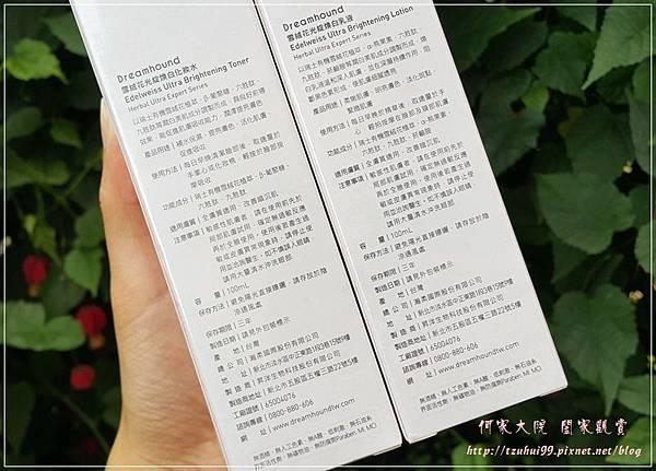Dreamhound朵芮迷雪絨花光綻煥白系列之化妝水&乳液 03.jpg