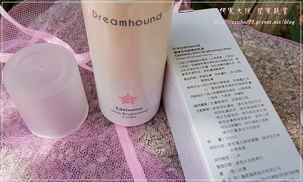 Dreamhound朵芮迷雪絨花光綻煥白系列之化妝水&乳液 15.jpg