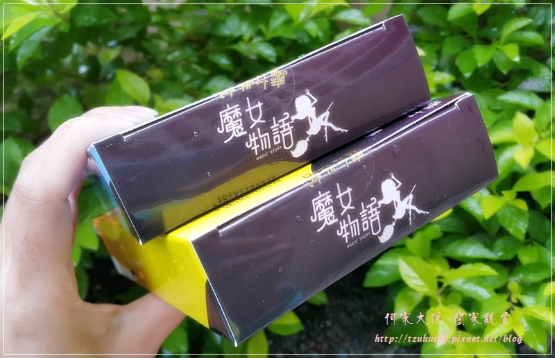魔女物語微分子薑黃薏仁美白面膜&微分子玻尿酸3D面膜 01-1.jpg