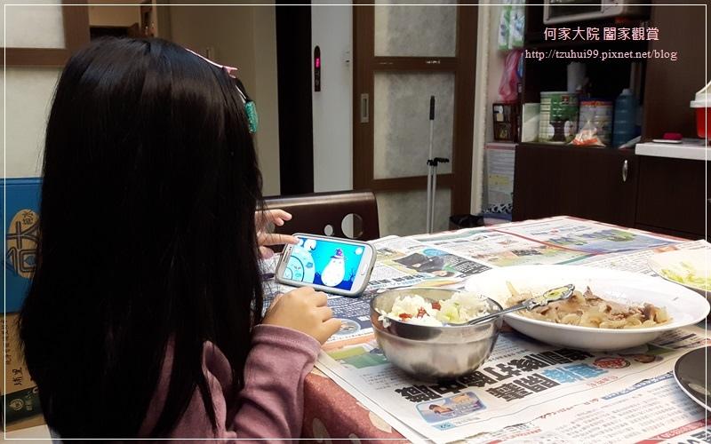 聯華食品 【輕鬆快樂每一餐 只要元本山】無調味對切海苔 01.jpg