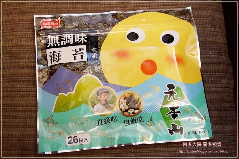聯華食品 【輕鬆快樂每一餐 只要元本山】無調味對切海苔 02.jpg