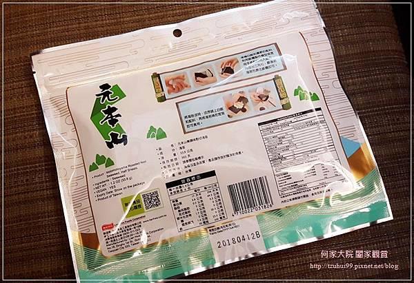 聯華食品 【輕鬆快樂每一餐 只要元本山】無調味對切海苔 03.jpg