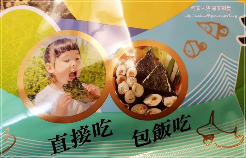 聯華食品 【輕鬆快樂每一餐 只要元本山】無調味對切海苔 04.jpg