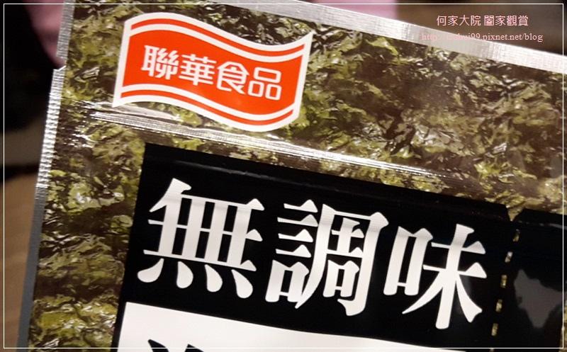 聯華食品 【輕鬆快樂每一餐 只要元本山】無調味對切海苔 04-1.jpg