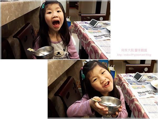 聯華食品 【輕鬆快樂每一餐 只要元本山】無調味對切海苔 12.jpg