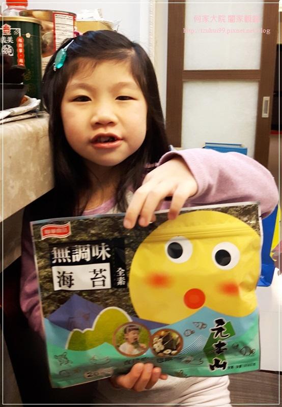 聯華食品 【輕鬆快樂每一餐 只要元本山】無調味對切海苔 15.jpg