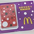麥當勞點點卡 儲值消費積點換 03.jpg