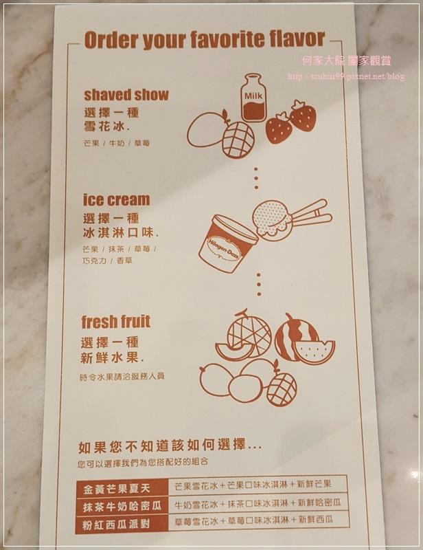 鶯歌菁英薈Cafe 09.jpg