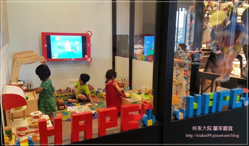 鶯歌菁英薈Cafe 14.jpg