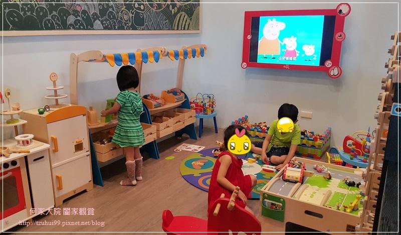 鶯歌菁英薈Cafe 15.jpg