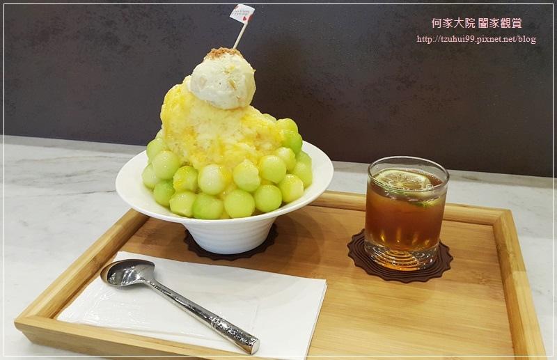 鶯歌菁英薈Cafe 20.jpg