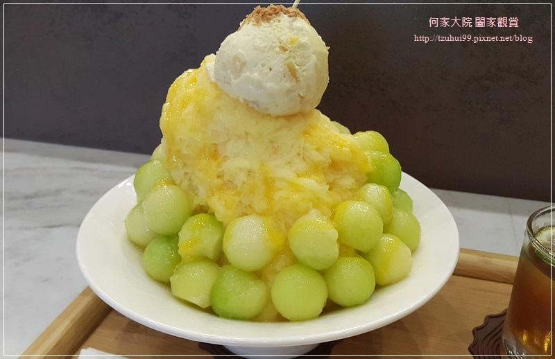 鶯歌菁英薈Cafe 21.jpg