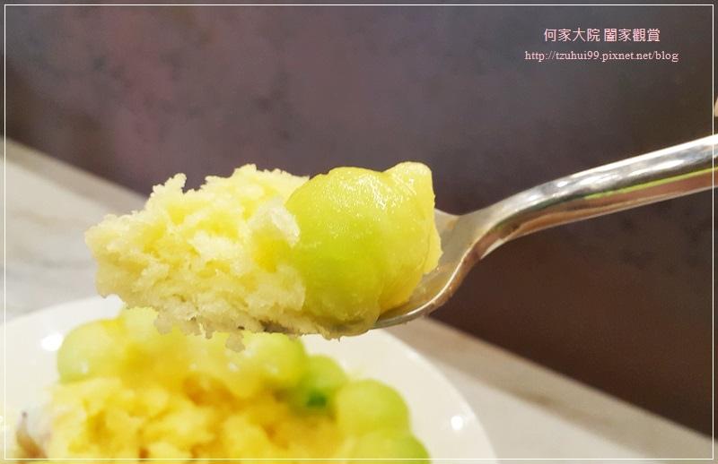 鶯歌菁英薈Cafe 23-1.jpg
