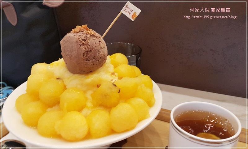 鶯歌菁英薈Cafe 24.jpg