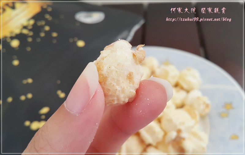 宅配美食星球工坊爆米花 15.jpg