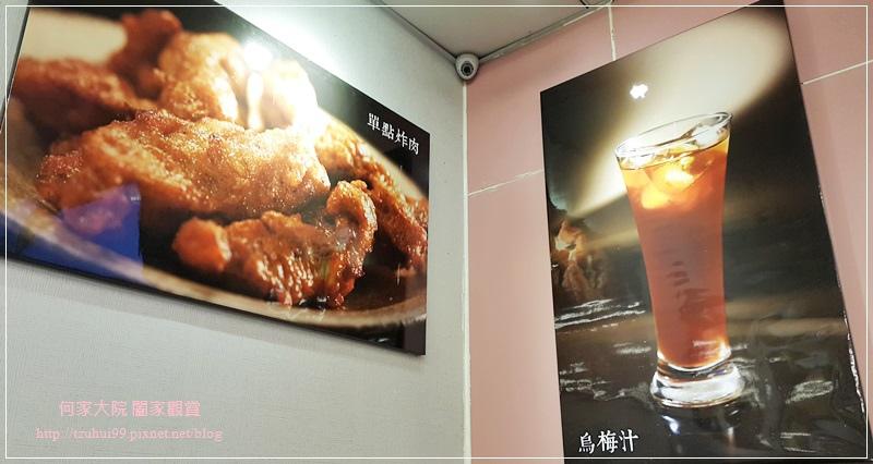 蘆洲阿芳滷肉飯林口文化店 05.jpg