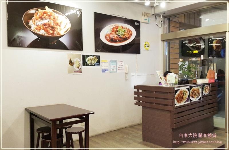蘆洲阿芳滷肉飯林口文化店 07.jpg