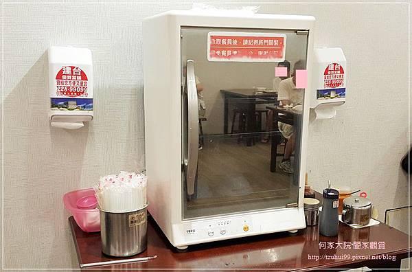 蘆洲阿芳滷肉飯林口文化店 09.jpg