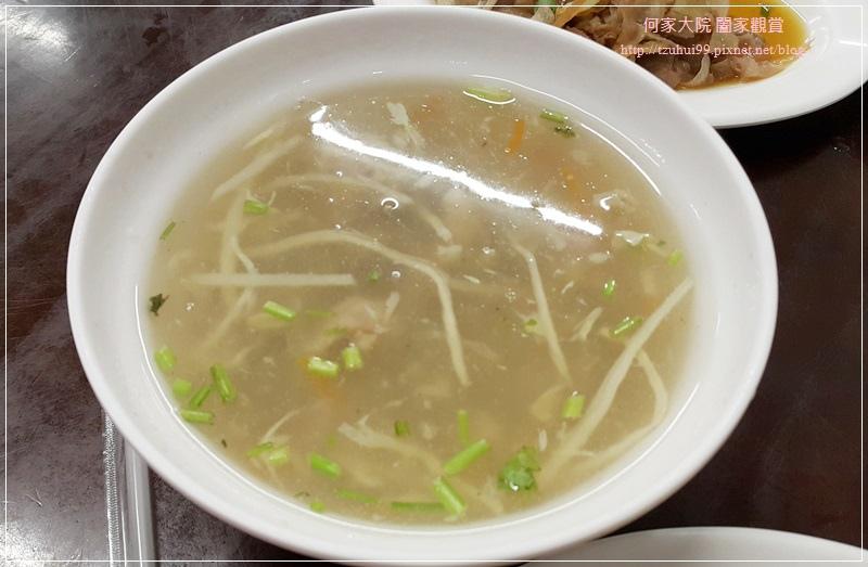 蘆洲阿芳滷肉飯林口文化店 20.jpg