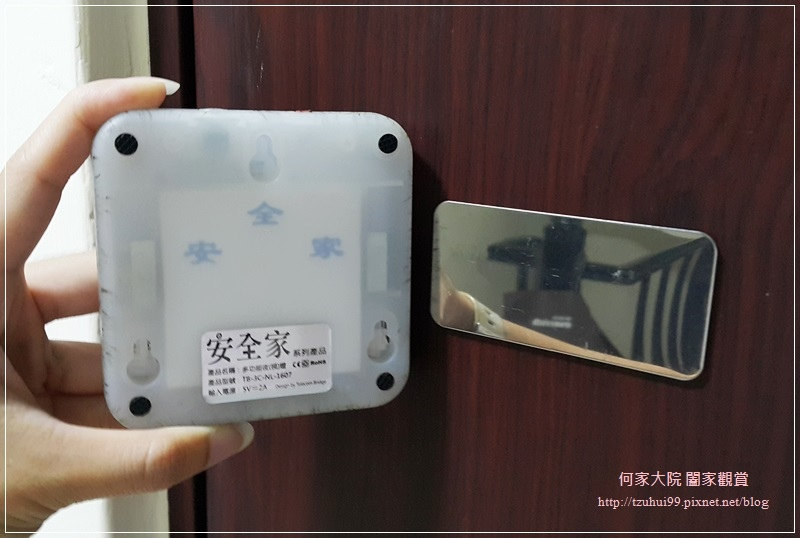 3C LIFE-安全家系列智能夜視燈 11.jpg