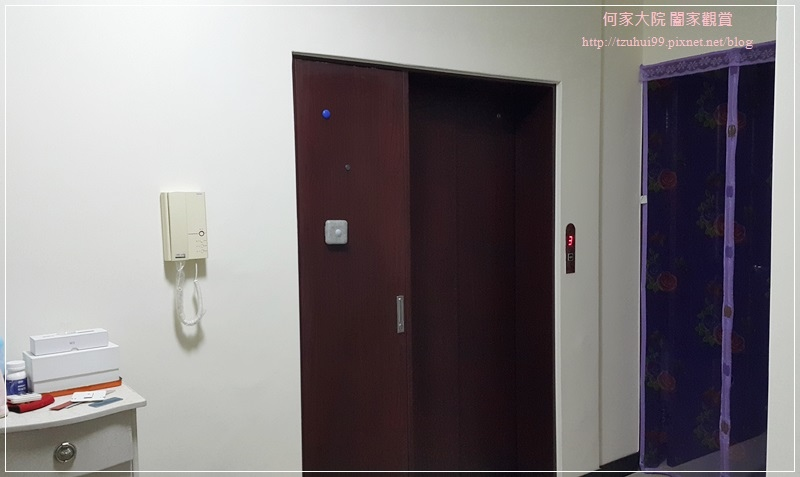 3C LIFE-安全家系列智能夜視燈 13.jpg