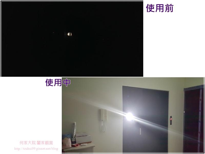 3C LIFE-安全家系列智能夜視燈 20