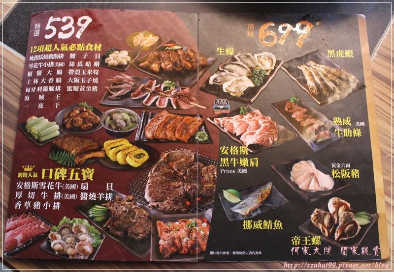 田季發爺燒肉(新莊店) 10.JPG