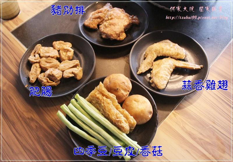 田季發爺燒肉(新莊店) 37.JPG