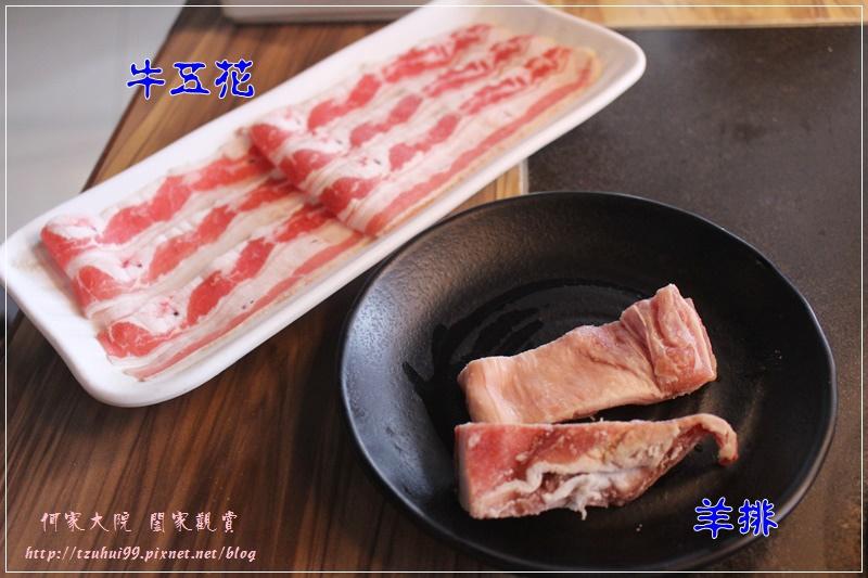 田季發爺燒肉(新莊店) 42.JPG