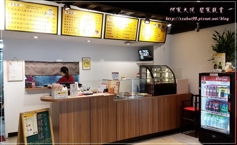 百味火雞肉飯林口中原店 06.jpg