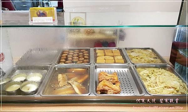 百味火雞肉飯林口中原店 07.jpg
