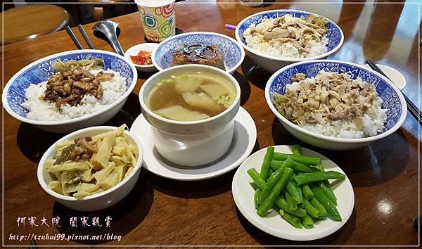百味火雞肉飯林口中原店 15.jpg