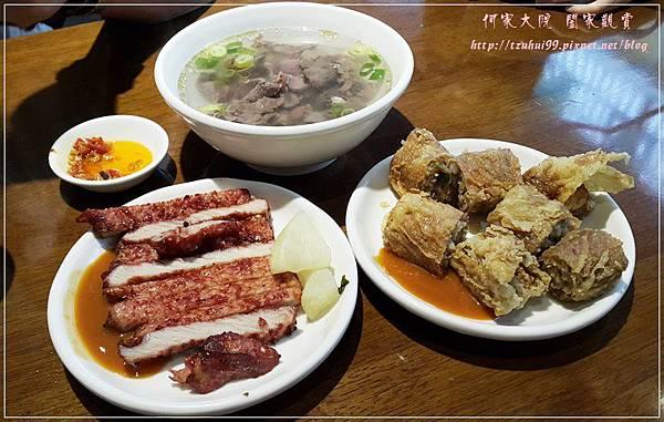 百味火雞肉飯林口中原店 16.jpg