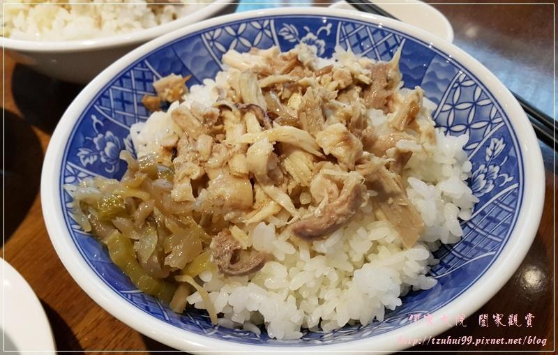 百味火雞肉飯林口中原店 17.jpg