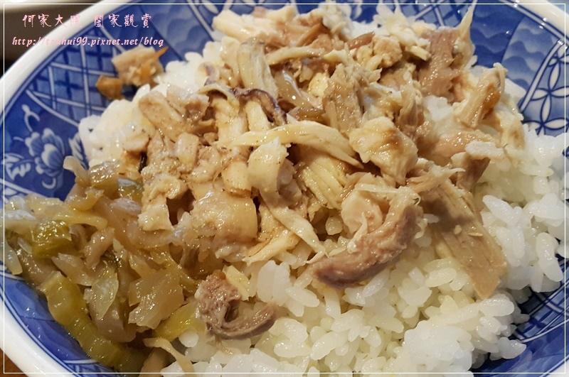百味火雞肉飯林口中原店 18.jpg