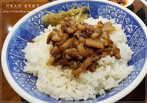 百味火雞肉飯林口中原店 19.jpg