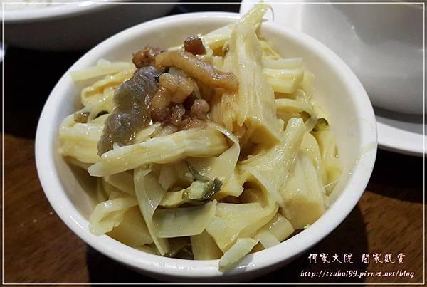 百味火雞肉飯林口中原店 23.jpg