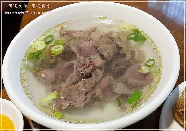 百味火雞肉飯林口中原店 29.jpg