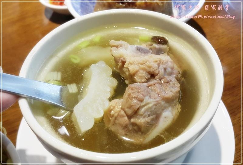 百味火雞肉飯林口中原店 31.jpg