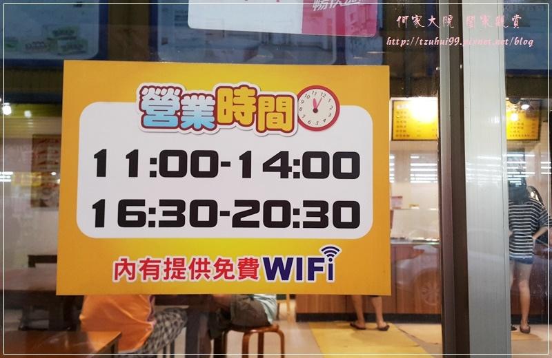 百味火雞肉飯林口中原店 32.jpg